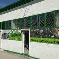 Святэкс, Кузовной ремонт авто в Сочи
