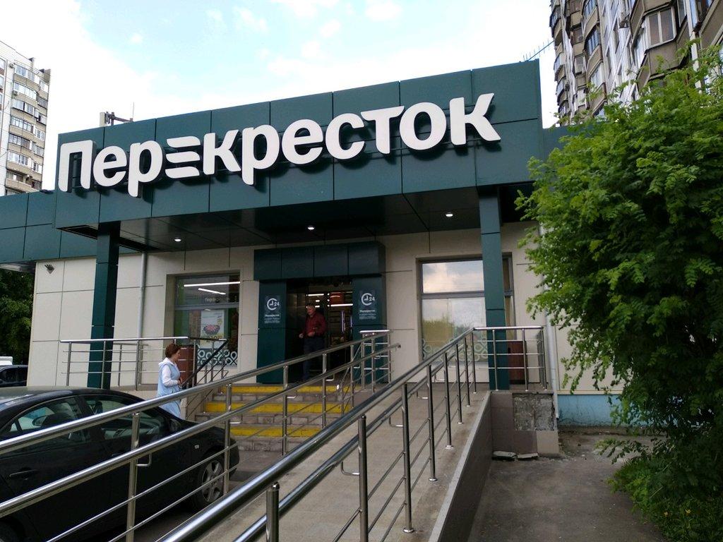 supermarket — Perekrestok — Moscow, photo 1