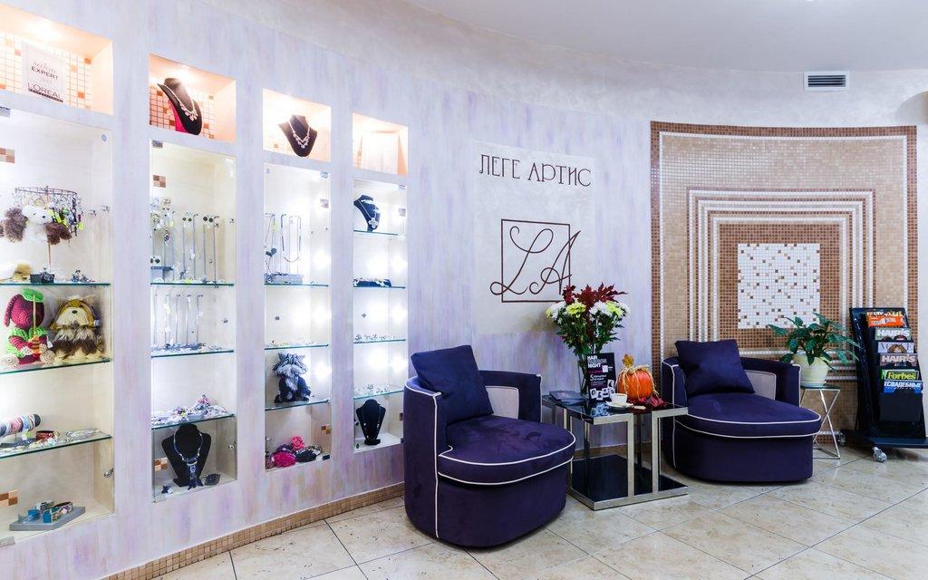 салон красоты — Салон Леге Артис — Москва, фото №2