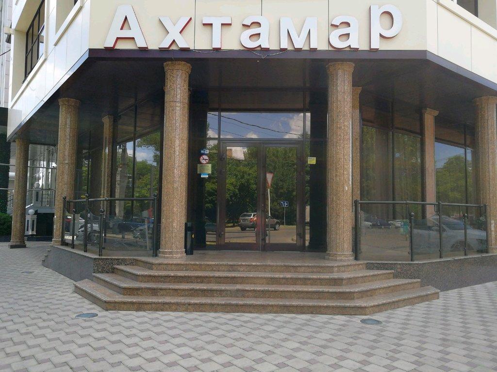 кафе — Ахтамар — Краснодар, фото №2