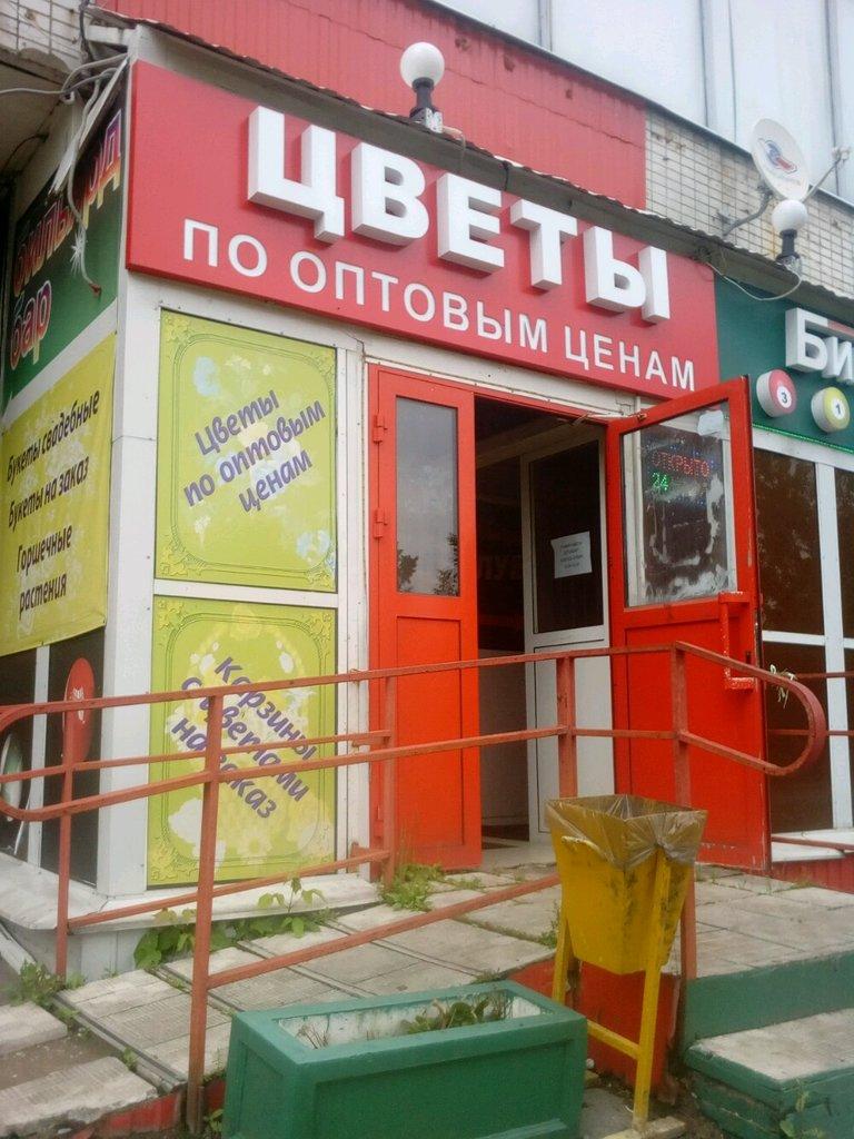 Оптовый магазин цветов в бибирево