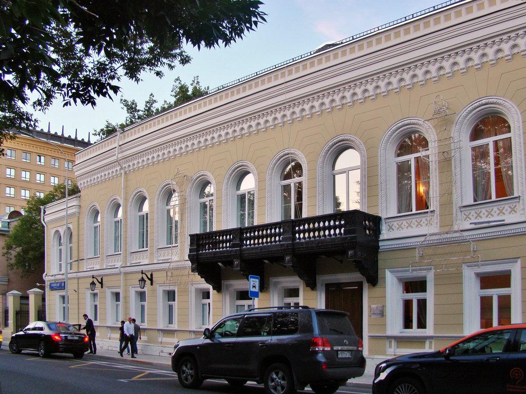 музей — Музей Шахмат — Москва, фото №3