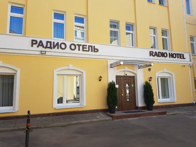 Радио Отель