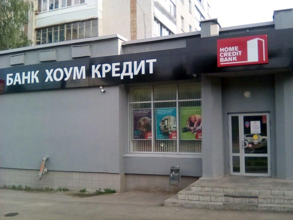 взять кредит 50000 рублей