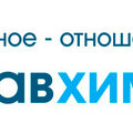 Главхимчистка, Ремонт обуви в Поселении Сосенском