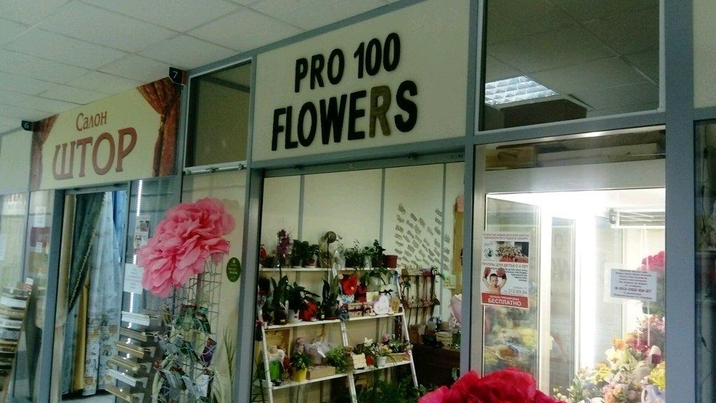 Розы, цветы новосибирск магазины цены до 500 рублей