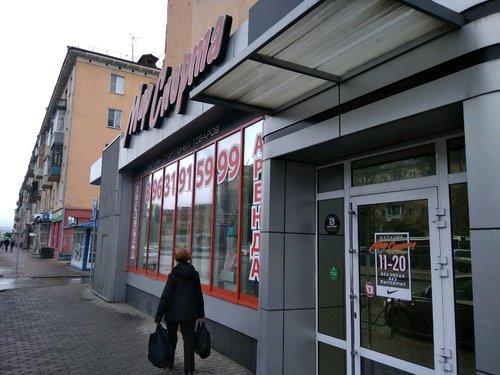 592a12cb17e6 Nike - спортивная одежда и обувь, Красноярск — отзывы и фото — Яндекс.Карты  …