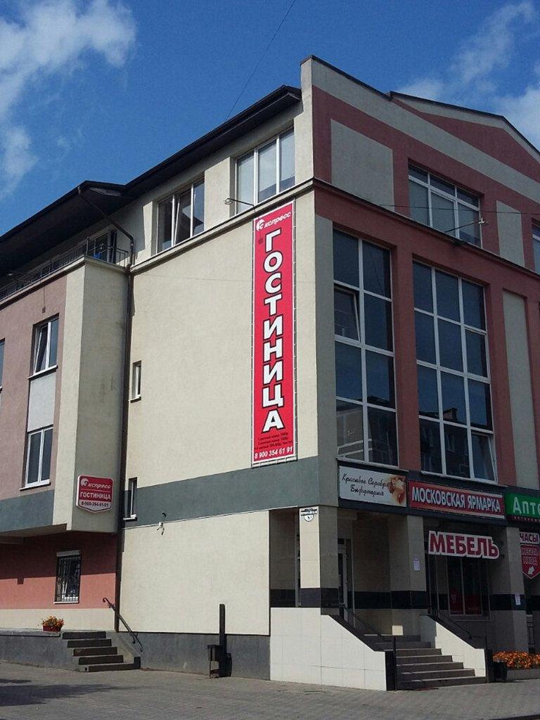 фото все гостиницы г советска всех знаменитостей