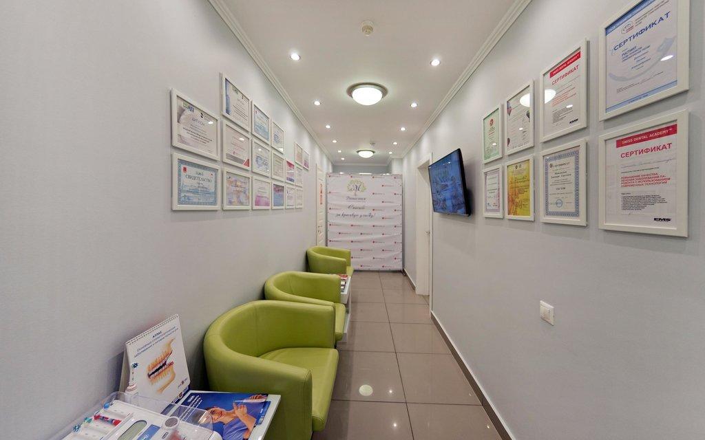 стоматологическая клиника — Стоматология Династия-М — Москва, фото №6