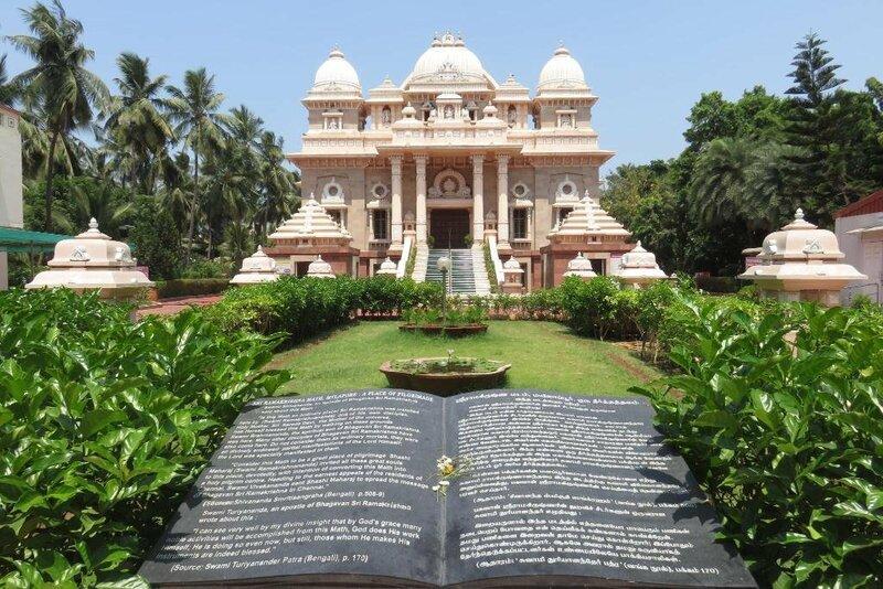 Ammu Palace