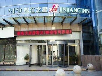 Jinjiang Inn Wuhai Joy City