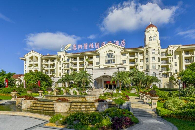 Country Garden Phoenix Tonghu Hotel