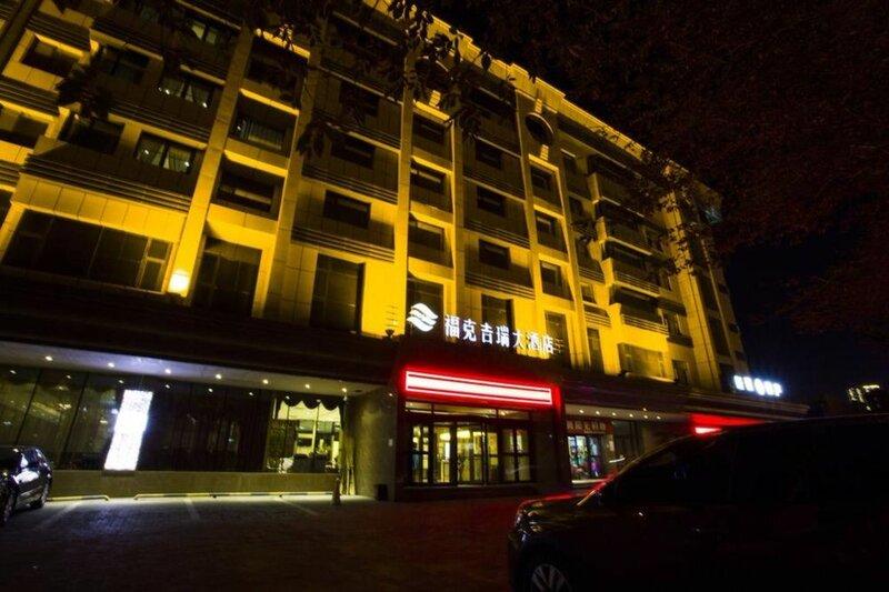 Urumqi Fukejirui Hotel