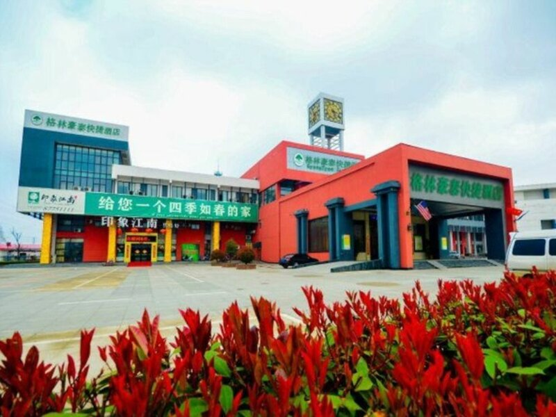 GreenTree Inn Lianyungang Donghai New Bus Station Express Hotel