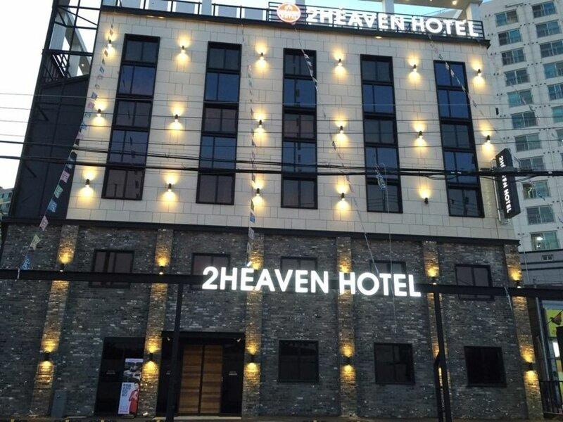 2Heaven Hotel Lottewaterpark