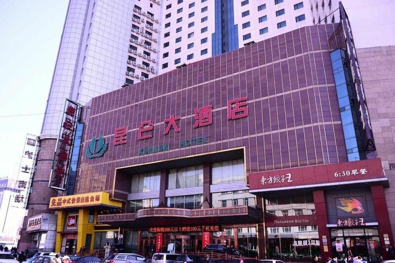 Heilongjiang Kunlun Hotel