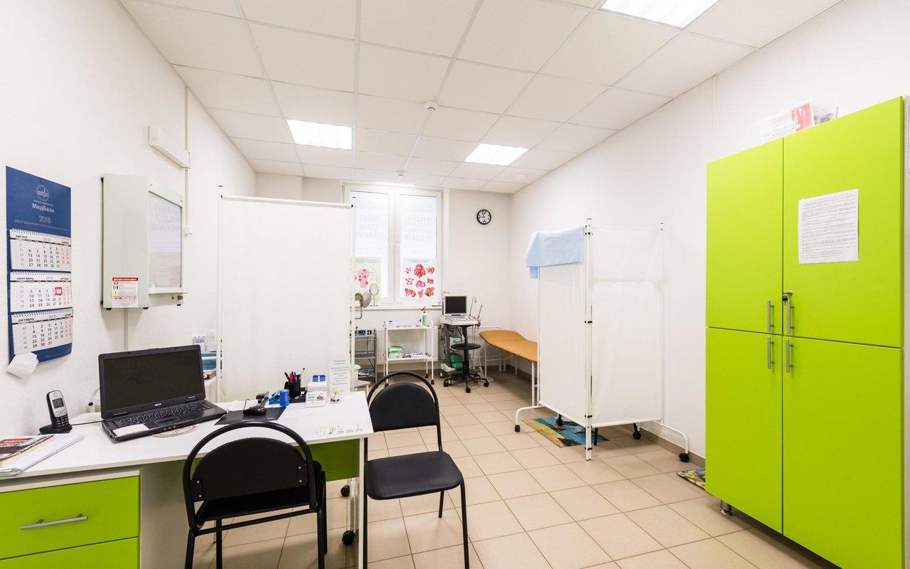 Австрийская клиника похудения