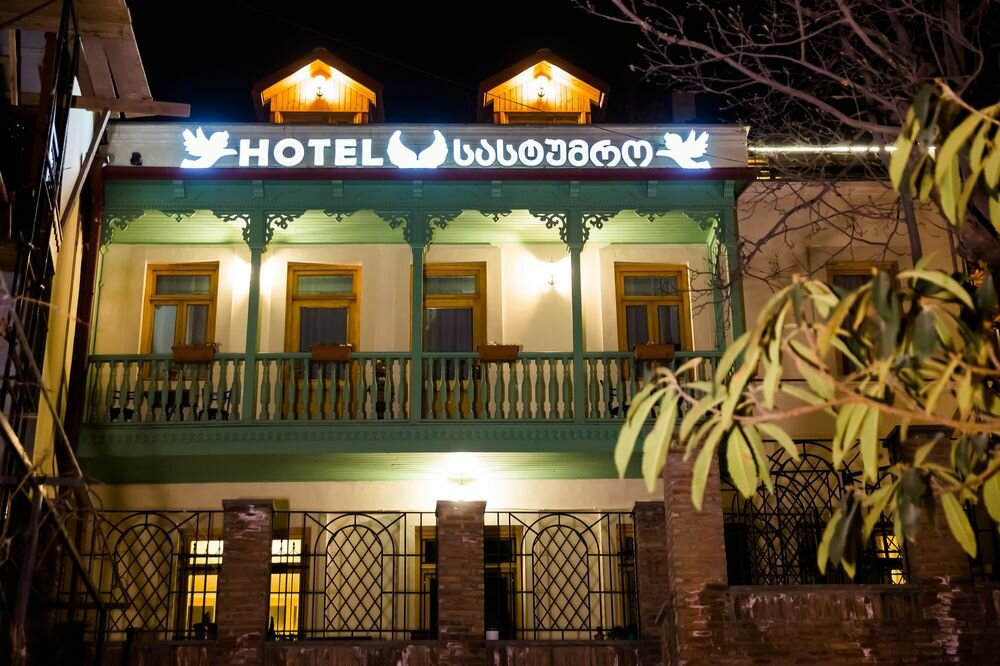 гостиница — Мини-Отель Betlemi Old Town — Тбилиси, фото №1