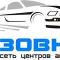 Авторадуга, Ремонт авто в Ленинском районе