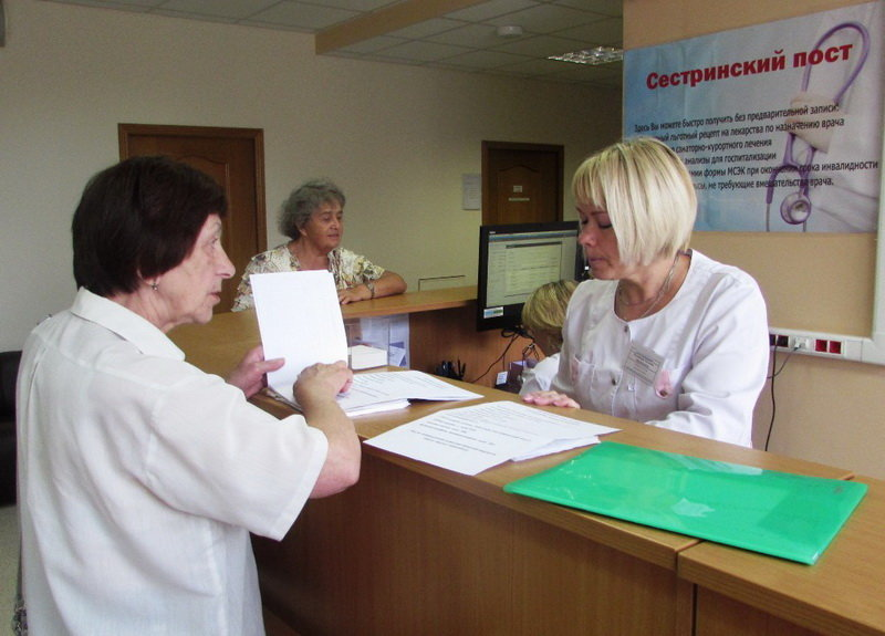 поликлиника для взрослых — Городская поликлиника № 45 города Москвы, филиал № 1 — Москва, фото №4