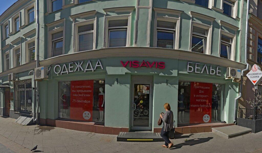 Панорама фотоуслуги — Кукушка диджитал — Москва, фото №1