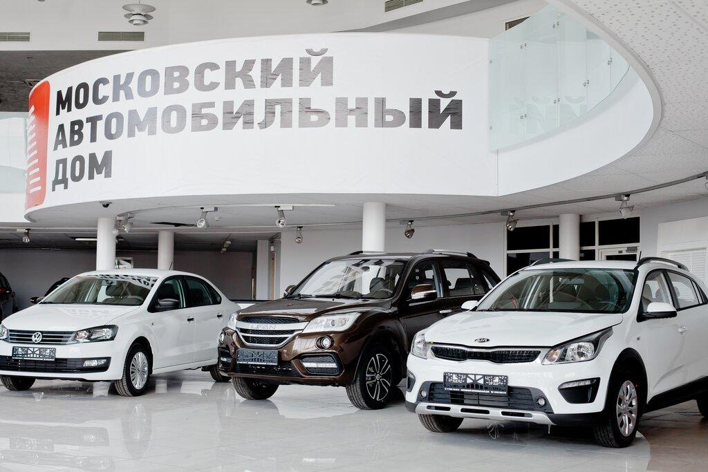 Отзывы об автосалоне автомобильный дом в москве ненадежные автосалоны москвы