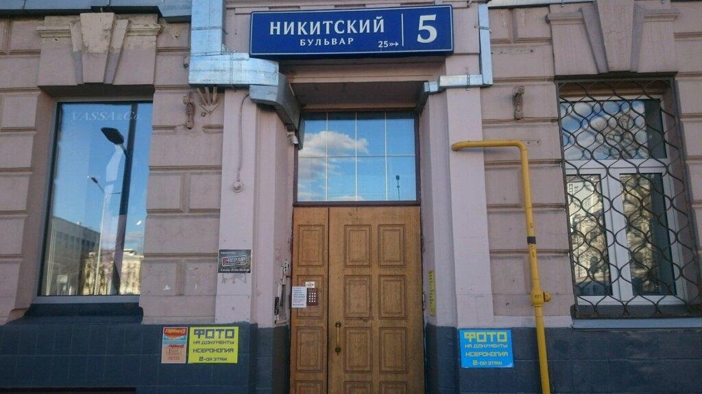 ремонт телефонів — X-Repair — Москва, фото №5