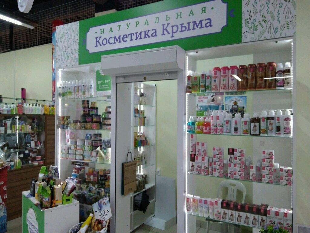 Купить косметику в дзержинске где можно косметика эльф купить украина официальный сайт