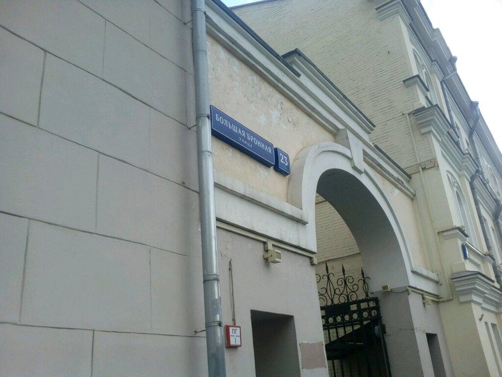 ювелирный магазин — Двенадцать — Москва, фото №6