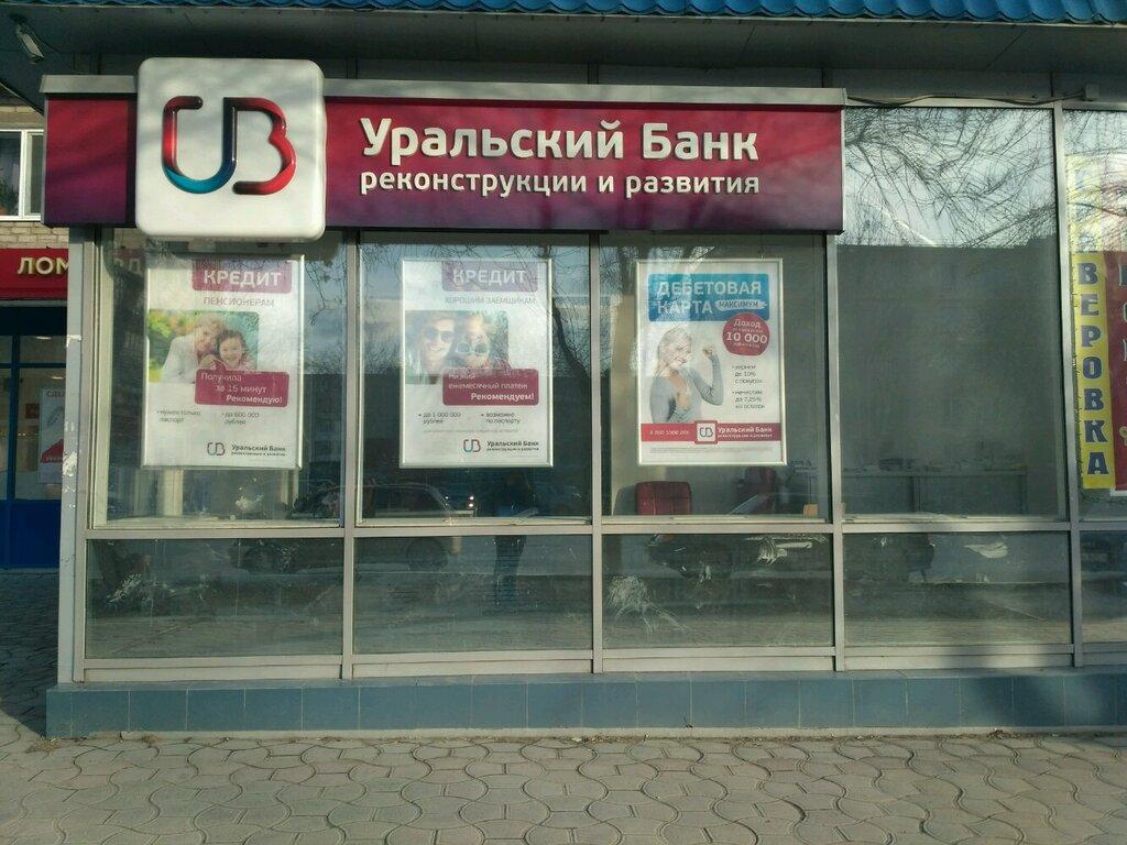 Где найти банковские реквизиты организации по инн