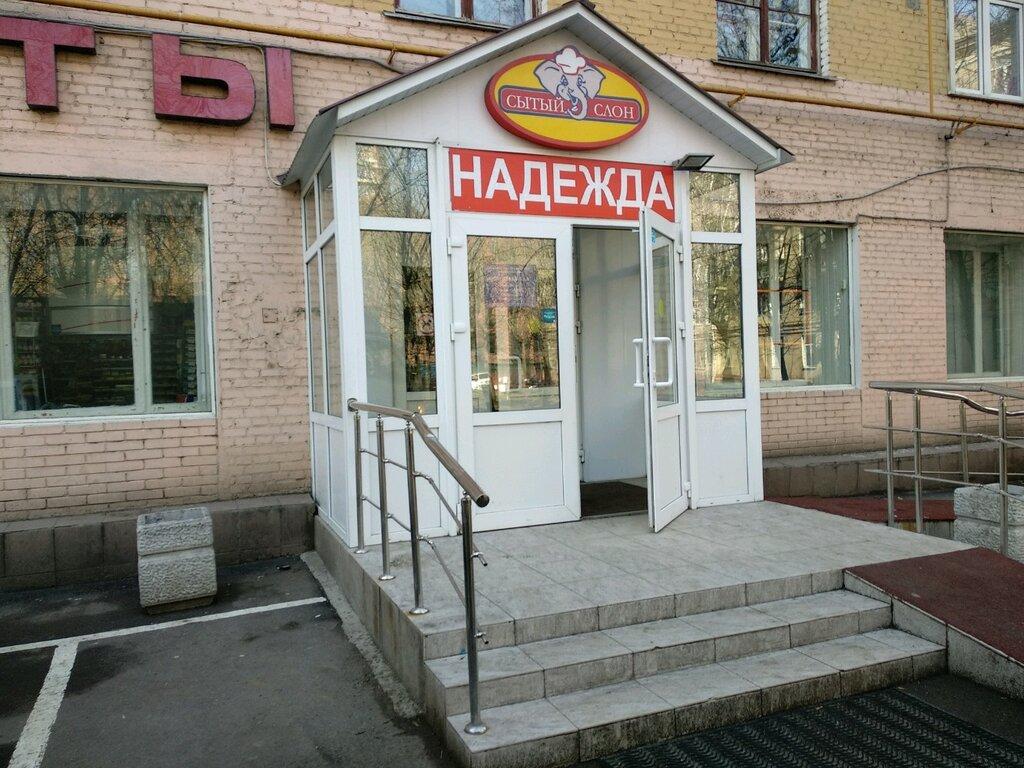 магазин продуктов — Надежда — Москва, фото №1