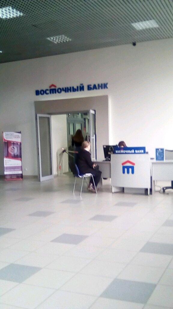 банки москва кредитные карты