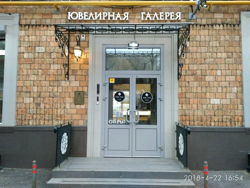 Ломбард на фрунзенской в москве ломбард часов москве