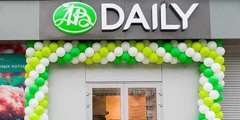 магазин продуктов — АВ Daily — Москва, фото №1