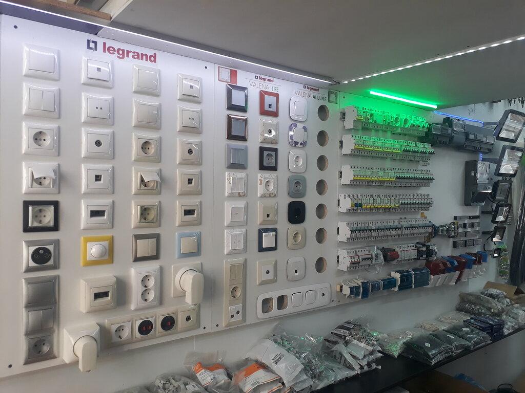 интернет-магазин электрики и электрооборудования убрать