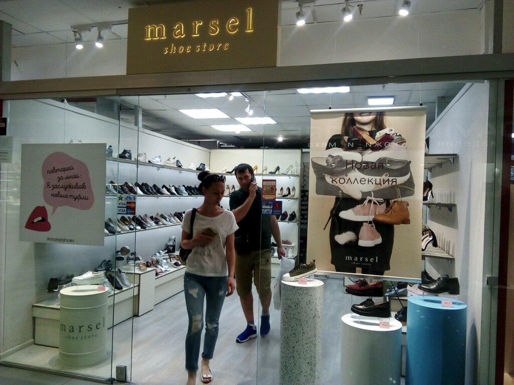 магазин обуви — Marsel — Минск, фото №1