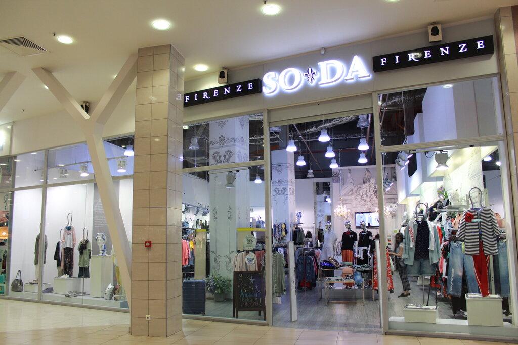 Магазин Одежды Soda В Спб