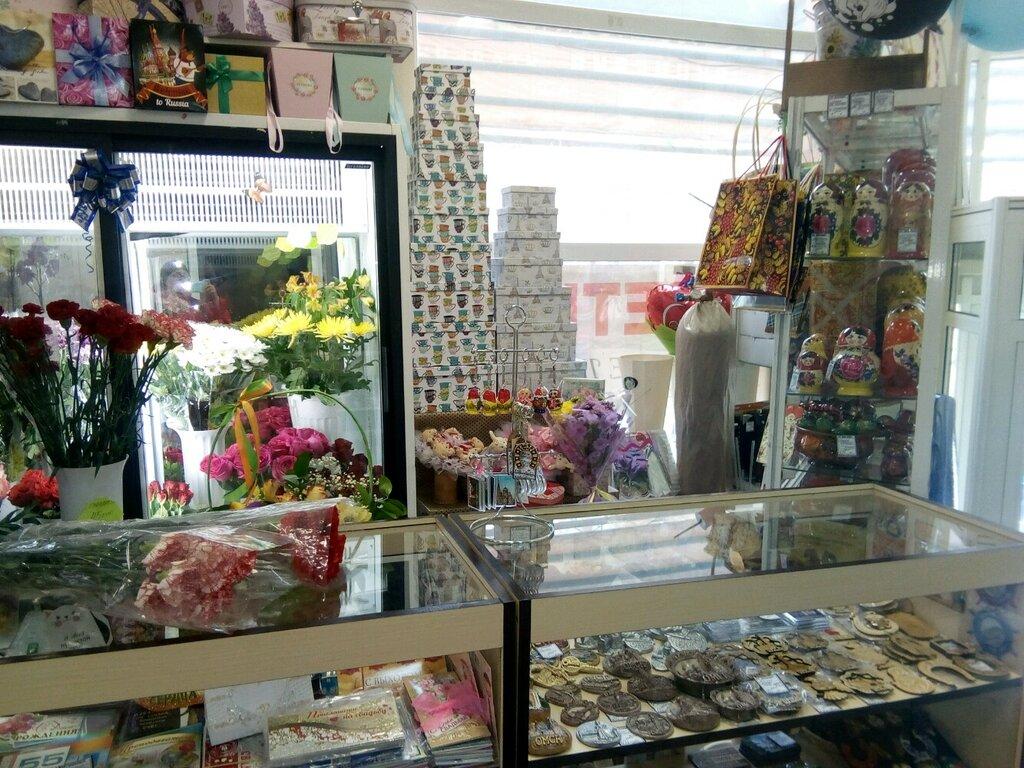 Магазин салон цветов омск отзывы, доставкой цветы