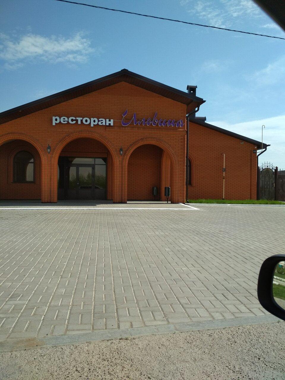 Шеф ресторан в москве фото вопросы остаются