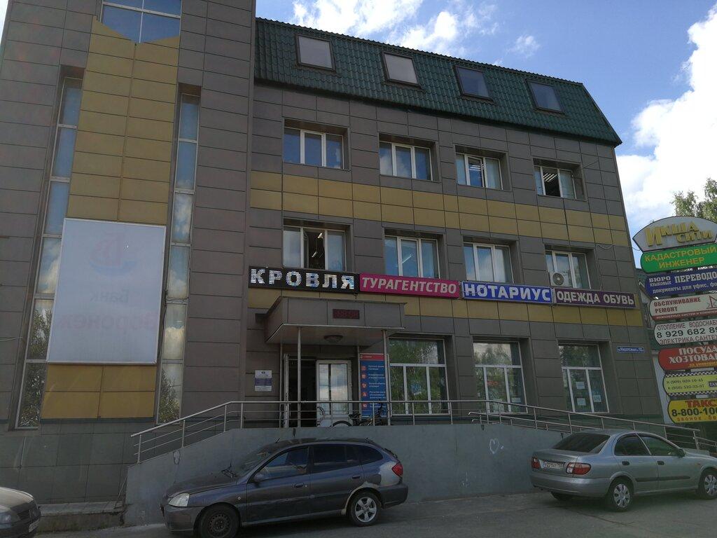 миграционные услуги — Анат — Москва и Московская область, фото №1