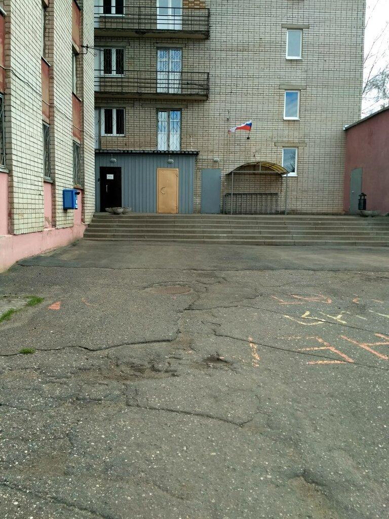 Ягту ярославль общежитие фото