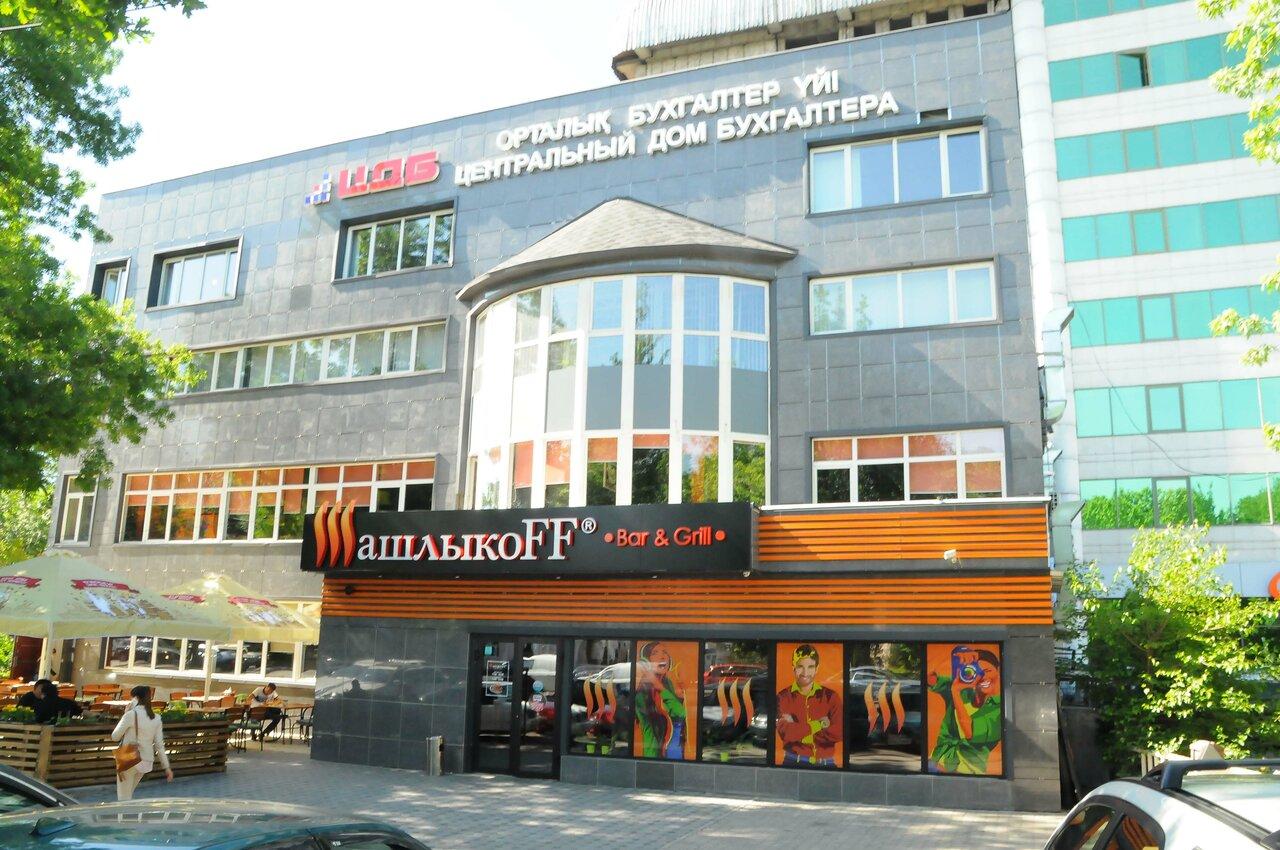 дом бухгалтера в казахстане