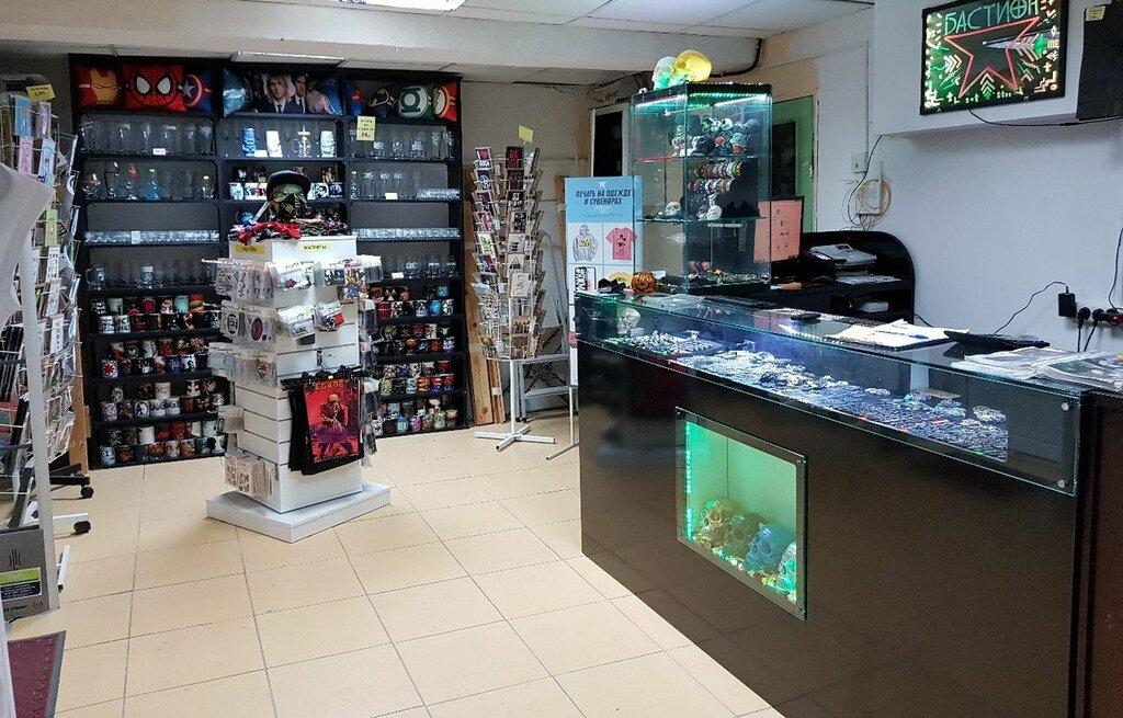 магазин галантереи и аксессуаров — Бастион — Минск, фото №2