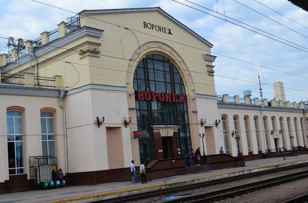вокзал приколотное фото вокзала для приема