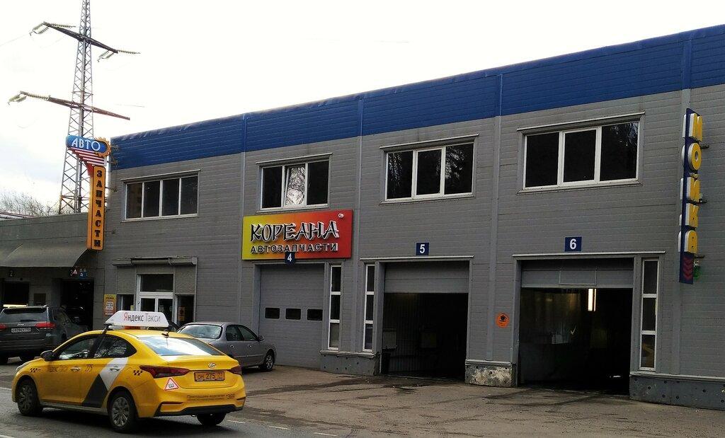 магазин автозапчастей и автотоваров — Кореана — Королёв, фото №1