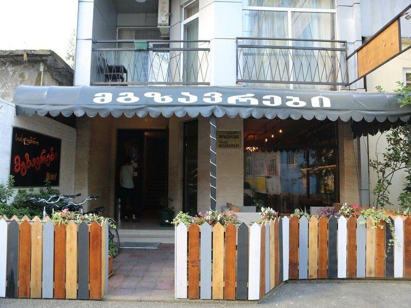 Mgzavrebi Apartments Batumi