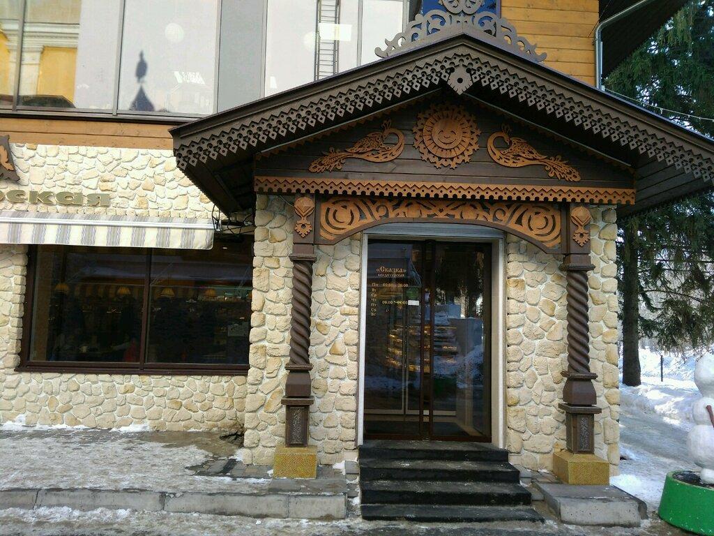 кондитерская — Сказка — Самара, фото №2