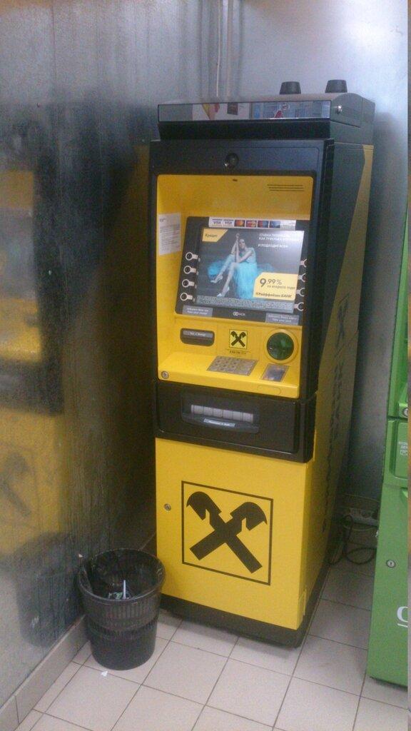 банкомат райффайзенбанк пионерская займ онлайн по паспорту срочно