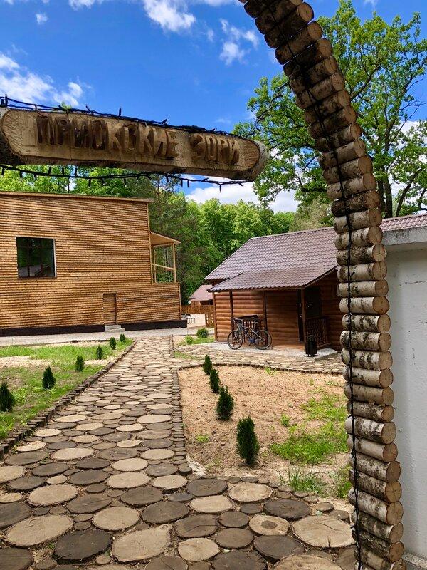 Загородный комплекс Приокские зори