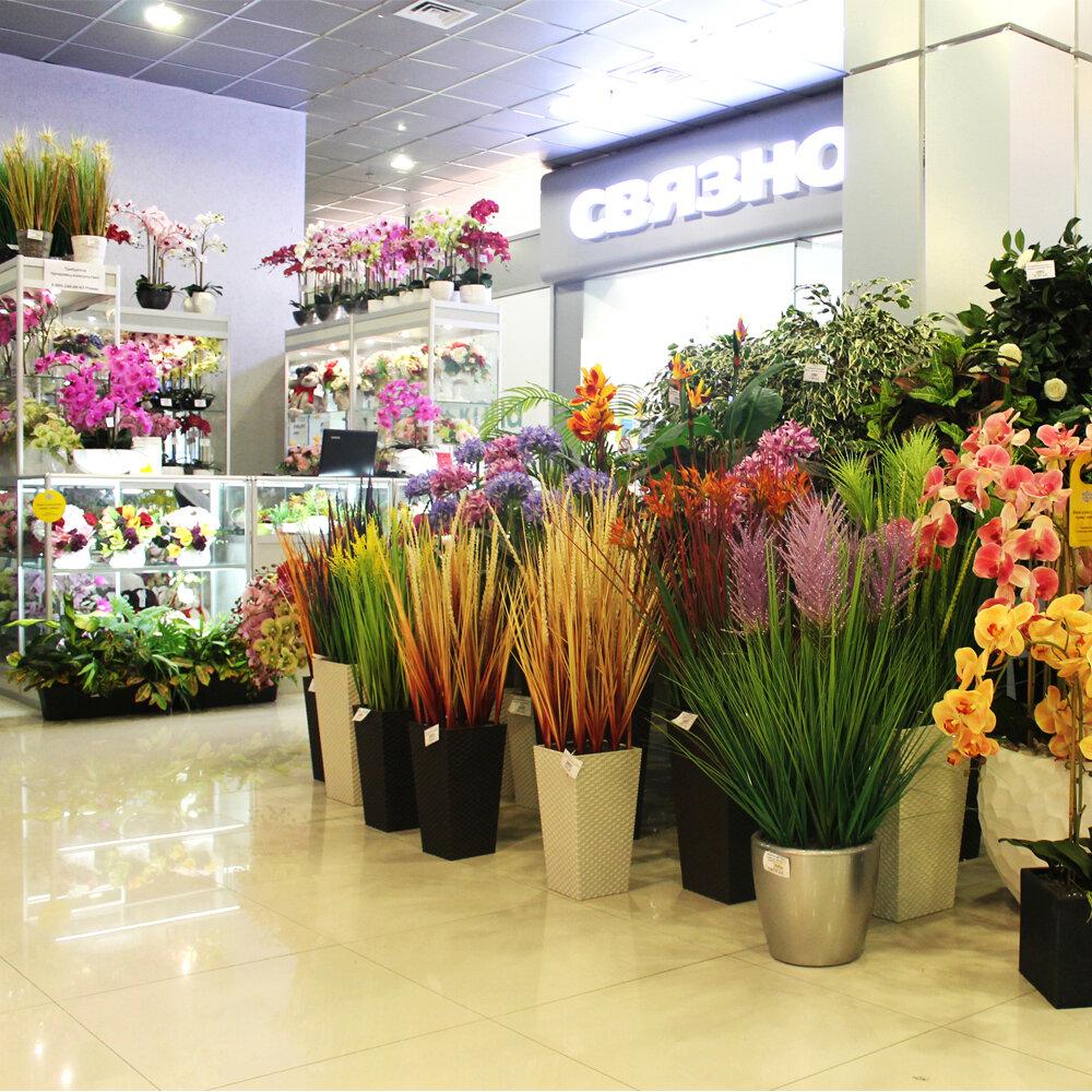 Купить искусственные цветы в казани, цветов свердловский